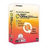 KINGSOFT Office2010 Standard CD-ROM版(windows7対応版)