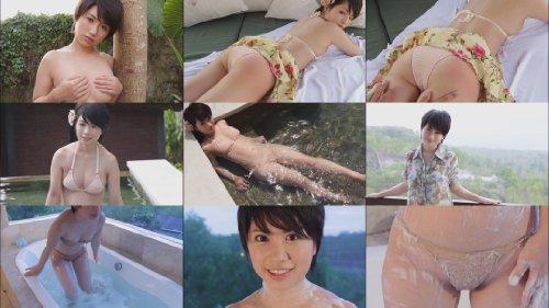 寺田有希 あなたと一緒[DVD]