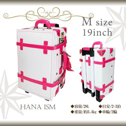 トラベルスーツケース【28L:約1~3泊用】ホワイトxピンク・トランクケース・旅行かばん・旅行・出張・ビジネス