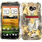 Camouflage Hunter Big Branch Twigs and Leaves Camo Snap on Cover Faceplate for HTC Evo 4g LTE