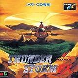 ウルフチーム サンダーストームFX メガドライブCDソフト 日本テレネット T-32064