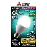 三菱電機 LED電球 MILIE(ミライエ) 全方向タイプ 小型電球60W形 7.6W E17 昼白色 断熱材施工器具対応 LDA8N-G-E17/60/S