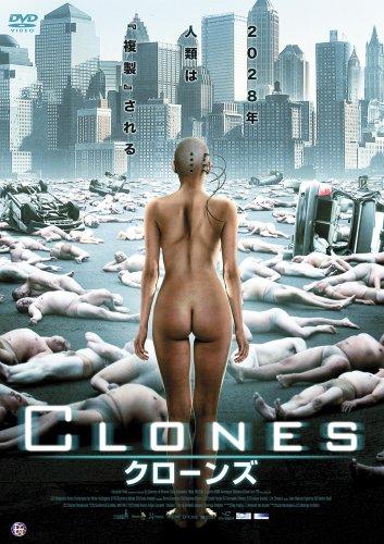 CLONES クローンズ [DVD]