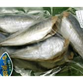 【もったいない魚】もったいない豆アジ300g 【冷凍】