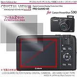 デジカメ・ディスプレイ保護フィルター・プロガードAR for Canon PowerShot S90 / DCDPF-PGPSS90