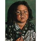 現代日本美術全集 8 愛蔵普及版 (8) 岸田劉生集