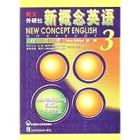 新概念英语3:练习册