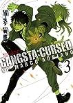 GANGSTA:CURSED. 3: EP_MARCO ADRIANO (BUNCH COMICS)