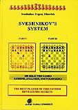 img - for Sveshnikov's System book / textbook / text book