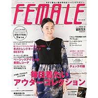 FEMALE 表紙画像