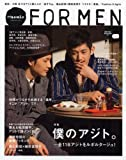Hanako FOR MEN vol.4 Spring/Summer 2011 (マガジンハウスムック)