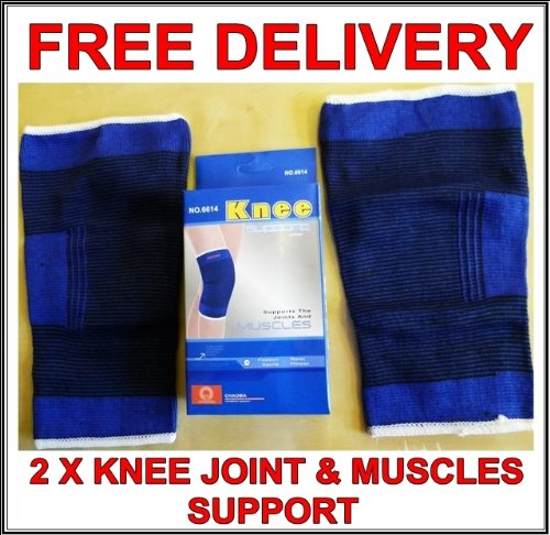 2 x Elasticated Blue Knee Supports
