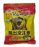 藤原製麺 北海道熊出没注意ラーメン 醤油味 1食×10袋