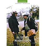 "Marathon im Herbst / Autumn Marathon ( Osenniy marafon )von ""Nikolay Kryuchkov"""