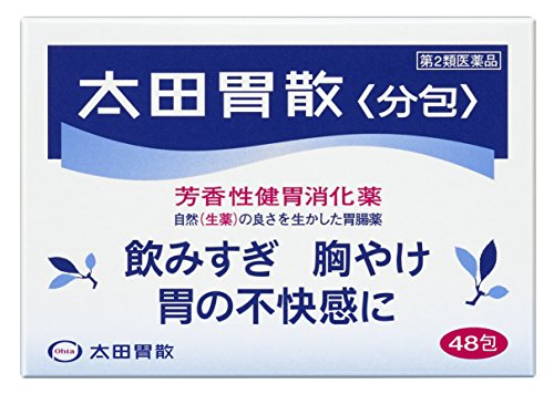 缓解胃痛好帮手,太田胃散48包