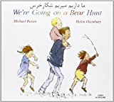 Image of We're Going on a Bear Hunt in Farsi and English