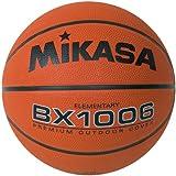 "Mikasa Sports Usa Mikasa Bx1000 Series Elementary 25.5"" Basketballs"