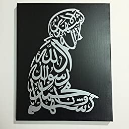 Global Artwork - Handmade Arabic Calligraphy Islamic Wall Art Black White Silver Oil Paintings on Canvas for Living Room Home Decorations Wooden Framed (50x60cm)
