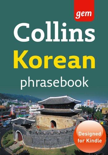 Korean Phrasebook (Collins Gem)