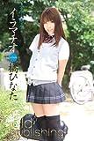 橘ひなた - 女子高生 イラマチオ