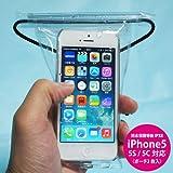 お風呂もOK iPhone 防水ケース 透明 ポーチ2枚入 日本製