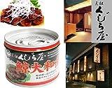 元祖くじら屋の鯨大和煮缶詰(120g) 24缶組 1ケース(24個入) 【24点】