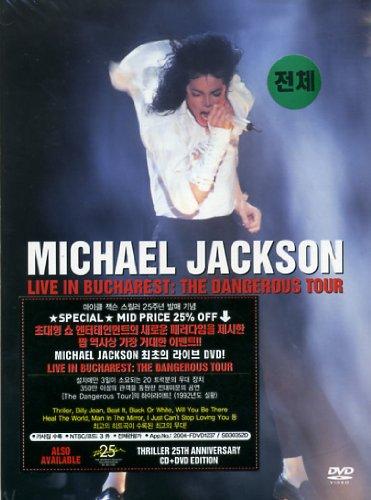 Dangerous (Michael Jackson album)