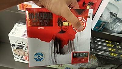 Rihanna Anti-deluxe 3 Disc 59 Songs Cd Audio New Original Taiwan Import
