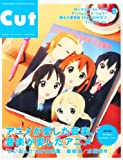Cut (カット) 2010年 08月号 [雑誌]