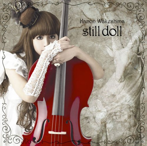 still doll