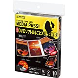 コクヨ CD/DVD用ソフトケース MEDIA PASS トール 2枚収容 10枚 黒 EDC-DME2-10D