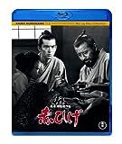 赤ひげ Blu-ray