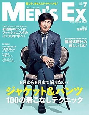 MEN\\\'S EX (メンズ・イーエックス) 2016年 7月号 [雑誌]