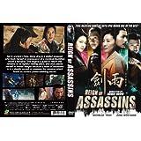 Reign Of Assassins [2010, HK] DVD