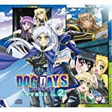 DOG DAYS �ɥ��BOX vol.2