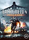 Battlefield 4 China Rising Erweiterungspack [Download - Code, kein Datenträger enthalten] - [PC]