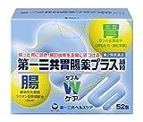 【第2類医薬品】第一三共胃腸薬プラス細粒 52包 ランキングお取り寄せ