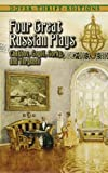 Four Great Russian Plays (Dover Thrift Editions) (0486434729) by Anton Chekhov