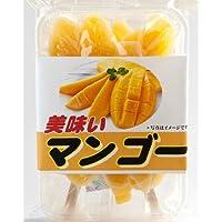 美味いマンゴー