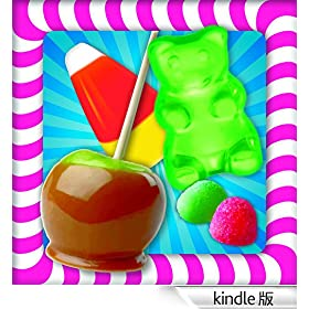 Candy Crush Manual Your Complete Guide to Interesting Tips, Cheats and