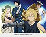 Image de Fullmetal Alchemist: Brotherhood, Part 3 [Blu-ray]
