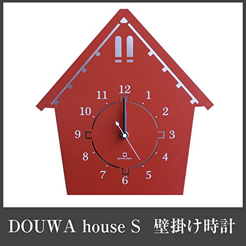ヤマト工芸 DOUWA house 掛け時計 S レッドブラウン(レンガ色) YK14-002-Rbr