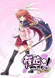 桜花センゴク Portable(限定版)