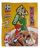 中村食品 年中感動 私の胡瓜キムチ 50g×2袋