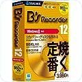 動画・DVDコピー