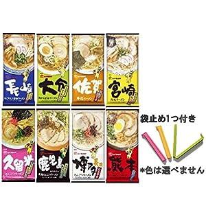マルタイ 九州 ご当地 棒ラーメン シリーズ 2食 8種