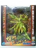 Mobile Fighter G Gundam God Finger figure hyper mode (japan import)