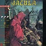 Tardo Pede in Magium Versus by Jacula (2007-06-26)