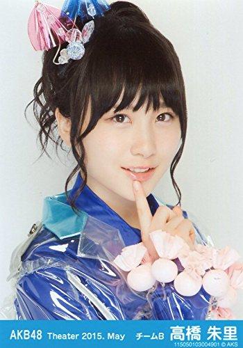 AKB48 公式生写真 Theater 2015.May 月別05月 【高橋朱里】