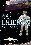 TOUR 16